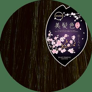美髪色-商品ラインナップ